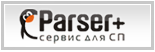 ✚ Кнопка Parser.plus V2